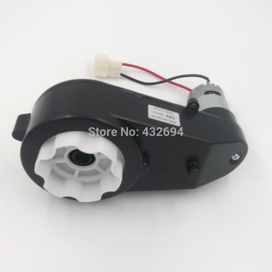 Rs550 motor gear box gear 6V 12V child remote control car electric bicycle toy car baby accessories image