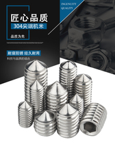 150pcs M4 DIN914/EN ISO4027 GB78 Hexagon Socket Set Screws With Cone Point 304 Stainless Steel Hex Socket Grub Screw 100pcs m4 inner hexagon screw socket set screws jimi screws kimi m4 5 304 stainless steel for 3d printer accessories