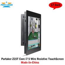 Соучастником Z15T Встроенный Монтаж Пряжка All In One PC С Intel Core I7