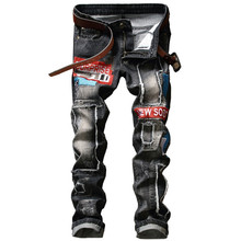 Newsosoo Designer Men Patch Jeans Pants With Embroidery Slim Fit Ripped Denim Joggers Patchwork Distressed Trousers Straight