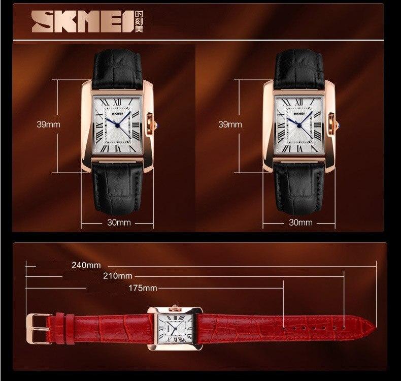 SKMEI-1085_09