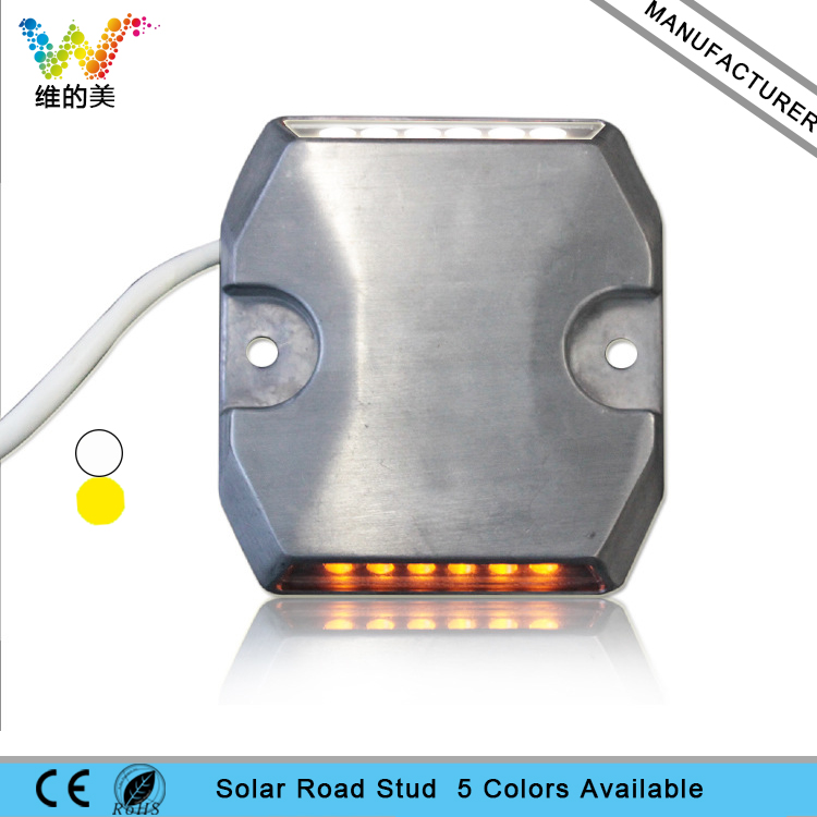 24V Wired Raised Pavement Maker Tunnel Aluminum Coastal Safety Road Stud Light Yellow