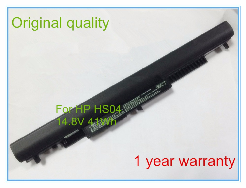 Original HS04 HS03 Laptop battery For 14-ac0XX 15-ac0XX 255 245 250 G4 240 HSTNN-LB6V HSTNN-LB6U hstnn lb6v hs04 hstnn lb6u hs03 laptop battery for hp 245 255 240 250 g4 notebook pc for pavilion 14 ac0xx 15 ac0xx