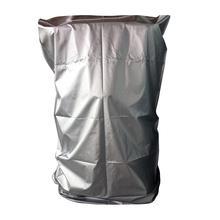 1 Pcs Treadmill Cover Oxford Cloth Folding Running Machine Protective Dustproof Waterproof Heavy Duty Equippment