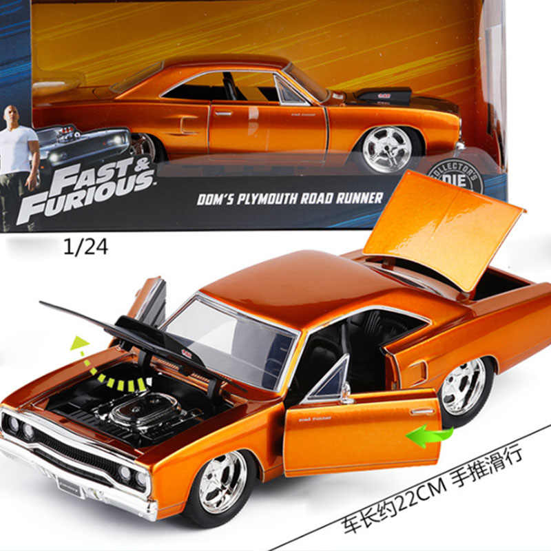 1:24 スケール金属合金クラシックカーダイキャストモデル 1970 高速 F8 プリマス道路ランナーおもちゃコレクション Furious7 F ギフト