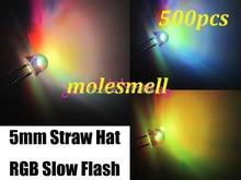"""משלוח חינם 500 יחידות 5 מ""""מ כובע קש איטי צבעוני מהבהב פלאש RGB ירוק כחול אדום הוביל נוריות 5 מ""""מ strawhat מהבהבים איטי rgb led"""