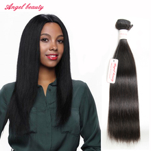 Mink Brazilian Straight Hair wave 8A Brazilian Hair Bundles Virgin Unprocessed Remy Hair Brazilian Virgin Straight Hair 1 Bundle