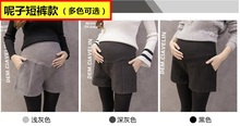 Korean version of pregnant women 's shorts autumn and winter pregnant women Leggings wide leg support belly pants wild shorts