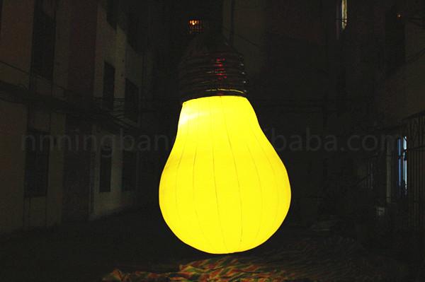 inflatable light bulb (1)