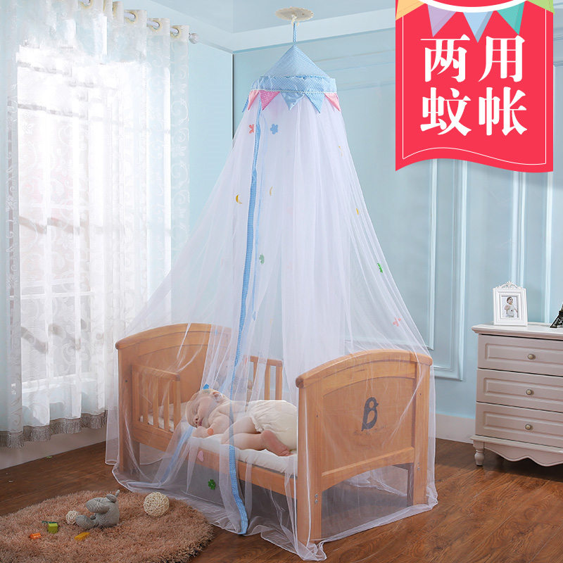Baby Bettwäsche Palace Stil Runde Dome Krippe Moskito Net Luxus Baby Bett Moskito Netze Mit Leuchtende Sterne Alle-um Schützen Baby Bett Baldachin