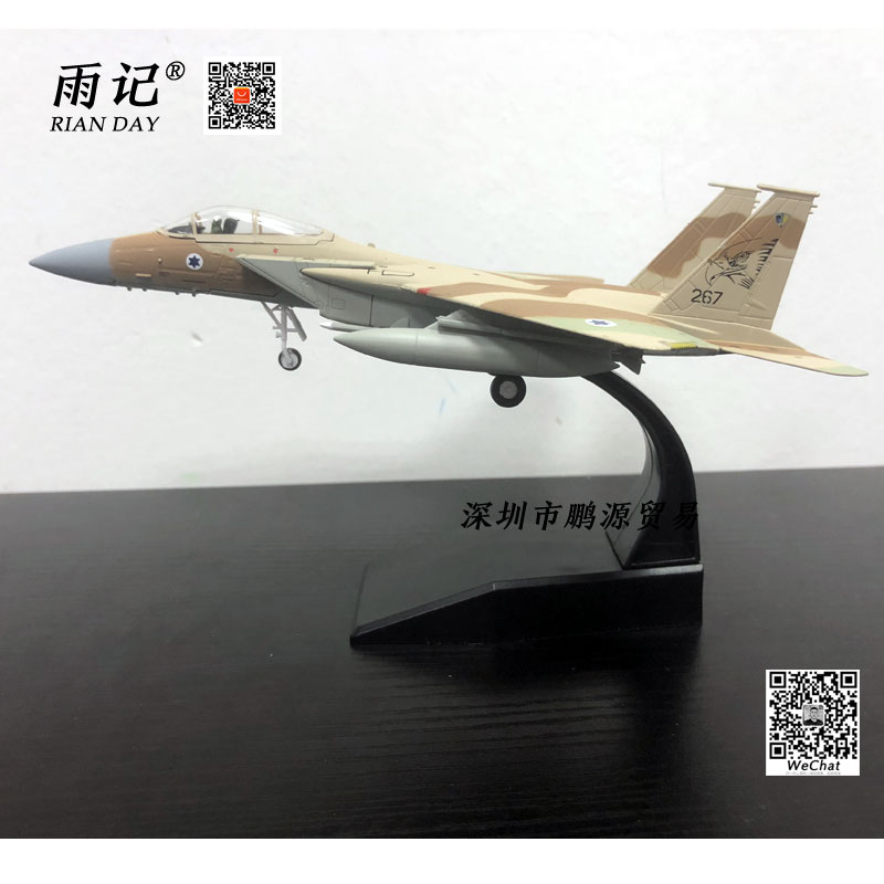 AMER 1/100 Scale Military Model Toys IAF F-15 Eagle Fighter Diecast Metal Plane Model Toy For Gift/Collection