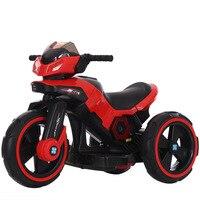 Новые крутые детские электрические трехколесные мотоциклы мужские и женские детские автомобильные аккумуляторы могут сидеть и кататься н