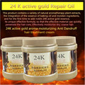 Hair Care 24k active gold hair repair hair mask conditioner moisturizing  cosmetic effects ointment  Hair  Scalp Treatment S054
