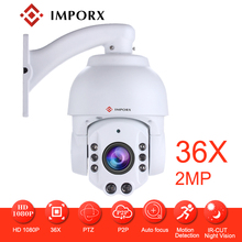 Full HD 1080P Mini PTZ IP Camera 2MP Small 36X Zoom Mini Speed Dome IP Camera Waterproof P2P H.264 CCTV Security IP Camera