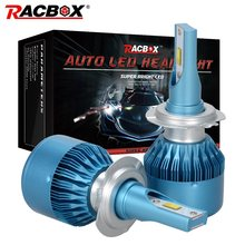RACBOX 72W 8000LM 880 9006 HB4 H7 Car LED Headlight Bulb Light Globe Hi Low Beam DC 12V 24V 6000K White LED Fog Lamp(China)