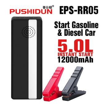 PUSHIDUN-Bluetooth Loudspeaker Speaker 12V Auto Car Jump Starter Multi-Function car-charger BatteryPowerful starting device multi function jump starter