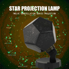 New Upgrade Romantic Star Sky Projection Night Lamp Starry Night Romantic Bedroom Lighting Gadgets For Christmas Home Decor