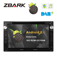7Android 8.1 Octa Core GPS Car Stereo DVD Player for VW Jetta CITI CHICO SHARAN LUPO Transporter For SKODA Superb SEAT YHVW701A