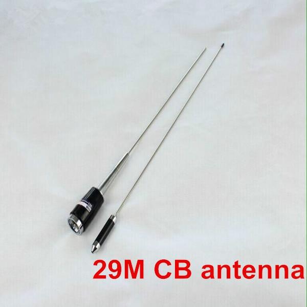 OSHINVOY CB Radio Whip Antenna 29MHz High Power 100W CB Antenna Mobile CB Ntenna 3dBi