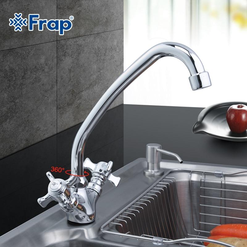 Frap 360 Degree Rotation Kitchen Faucet Double Handles Gooseneck Design F4124