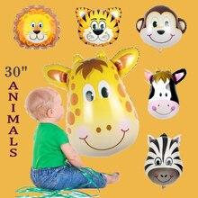 30inch Safari Jungle Animal Giraffe Lion Zebra Cow Monkey Birthday Party Balloon Pet Foil Baby Boys Kids