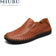 MIUBU Arrivals fashion men casual shoes genuine leather flats soft comfortable loafers driving