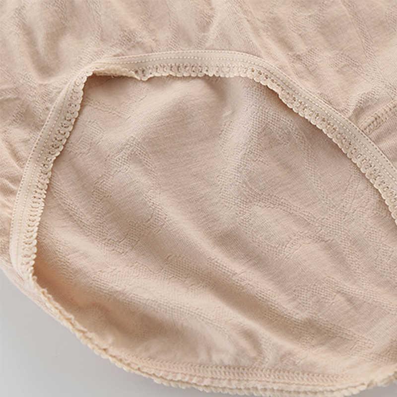 Più il Formato del Cotone Delle Donne Senza Soluzione di Continuità Mutandine e boxer A Vita Alta Allentato Comodo Mutandine e boxer di Grandi Dimensioni delle Donne della Biancheria Intima Slip In Cotone