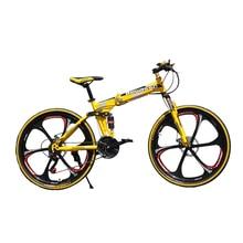 26inch High Carbon Steel Folding Mountain Bicycles 21 Speed Wheel Bicycle Double Disc Brake Bicicleta Road Bike Mountain Bike