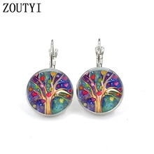 New / Charm Rainbow Tree of Life Colorful keychain convex and concave glass vintage silver jewelry female earrings.