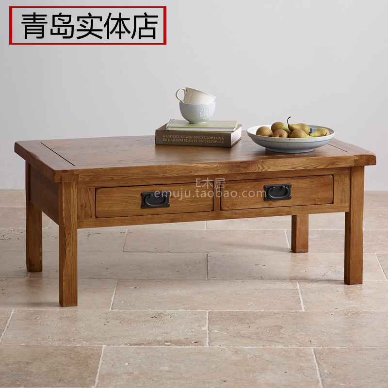 Solid Wood Coffee Table With Drawers: Pure Solid Wood Coffee Table Living Room Four Drawers