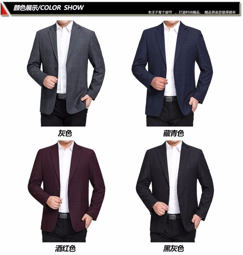 Man Paid Basic Blazer Gray Black Navy Blue Red Suit Jackets Men Casual Blazers Business Office Outfits Short Slim Fit Suit Blazers 2016 (6)