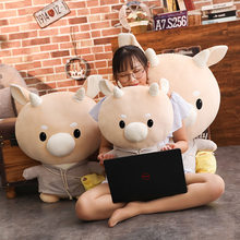 MIAOOWA 1PC 45/70CM Giant Korean Drama Jin Secretary Hard Cow Stuffed Plush Doll Cute Cattle Toys New Arrive Korean TV Kids Gift(China)