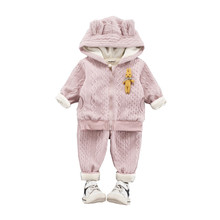 hot deal buy high quality 2018 winter girl clothing new thick woolen kid suit children baby clothing baby clothes girl clothes clothing set