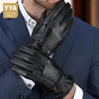 2018 High Quality New Male Gloves Fashion Natural Leather Man Short Gloves Solid Driving Fleece Lining Man Winter Gloves