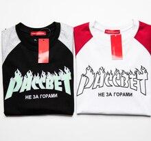 Hohe Qualität Russland Gosha Rubchinskiy T Shirt Männer Frauen Flamme Paccbet T-shirt 100% Baumwolle Palast Thrasher Yeezy T Kurzarm