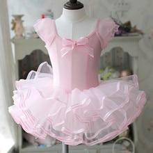 Розовое/желтое балетное платье-пачка; гимнастическое трико для девочек; Одежда для танцев; одежда для детского балета; Костюм Балерины; балетные пачки со скидкой