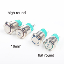 New type 16mm Waterproof Momentary/latching Stainless Steel Metal Push high round/flat round power ring/ring Button Switch LED 30 mm diameter momentary type led ring illuminated metal push button switch 1no1nc waterproof