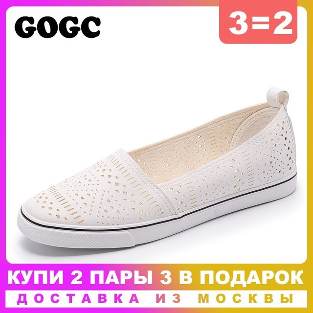 GOGC 2019 Yeni Slipony Delik Nefes ayakkabı düz ayakkabı ile Kadın Ayakkabı Kadın Moda Kadın Sneakers Yaz Bahar G937