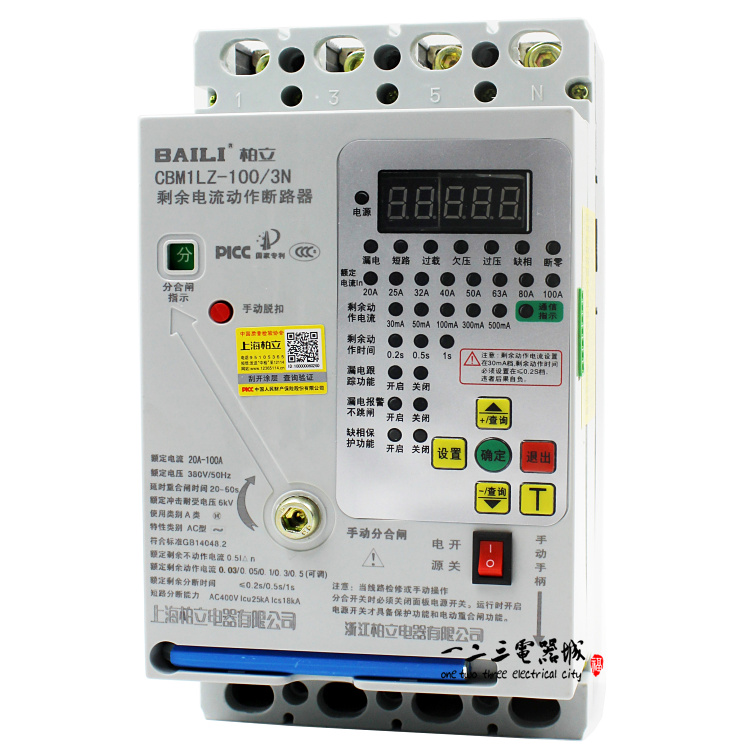 100A 3P+N PV grid-connected earth leakage RCCB over under voltage automatic reclosing overload short circuit breaker abb leakage circuit breaker abb switch leakage current gsh204 c40