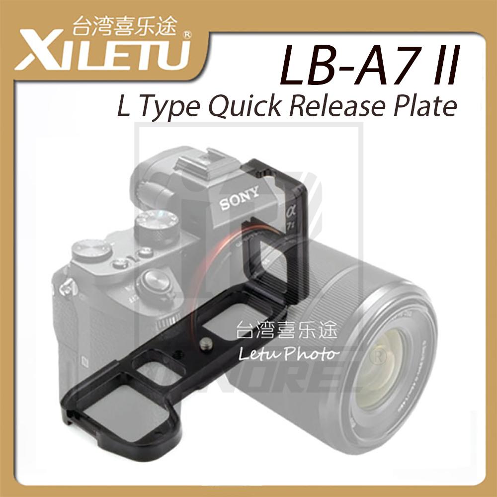 Prix pour XILETU LB-A7 II L Type Plateau Rapide Vertical L support lb-a7m2 main grip spécifiquement pour sony alpha7ii a7r2 a7m2 A7II