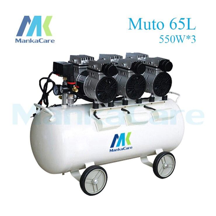 Manka Care 1650W Dental Air Compressor 65L Tank Oil Free Rust-proof Chamber/Tank/Silent/Flush Air Pump/ Dental Medical Clinic