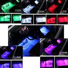 1 drag 4 7 Color Music Control Car RGB LED Strip Light Atmosphere Lamp Kit Error Free with IR Remote 4 Music Control ModeYituo 4