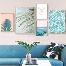 Watercolor Palm Leafs Blue Sea Landscape Wall Art Canvas Painting Nordic Posters And Prints Pictures For Living Room Decor