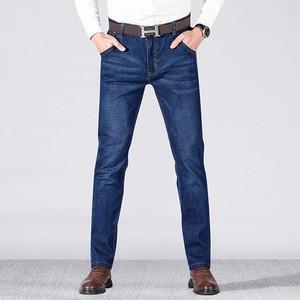 Image 3 - Jantour marca outono inverno calças de brim dos homens denim calças de brim dos homens ajuste fino alto masculino calças de algodão moda grossa jean homem mais tamanho grande 40