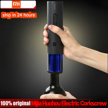 Original Xiaomi Mijia Huohou Automatic Wine Bottle Kit Electric Corkscrew With Foil Cutter Cork Out Tool 2018 Newest arrive(China)