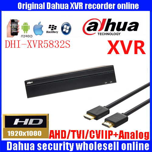 DAHUA 32 Channel Penta brid 1080P Lite 2U Digital Video Recorder Logo DH XVR5832S