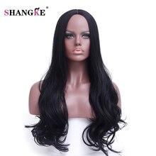 Shangke волосы длинные волнистые афроамериканец синтетические парики для черные женские натуральный черный Парики термостойкие синтетические волокна волос