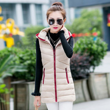 2016 Brand New Hot selling Casual Women Vest with pockets and a hood  Down Cotton wadded female Jacket Outerwear Cheap wholesale