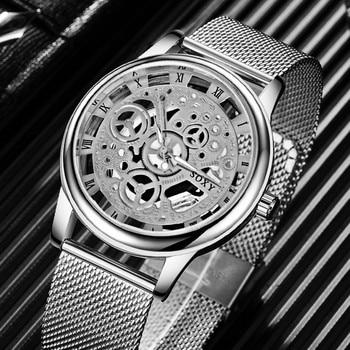 Fashion Mens Watch Luxury Hollow Quartz Watch Men Wristwatch relogio montre homme zegarek meski reloj zegarek meski erkek saat