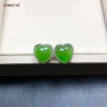 CYNSFJA Real Certified Natural Hetian Jade Jasper 925 Sterling Silver Handmade Fine Jewelry Lucky Heart Green Jade Earrings  High Quality Best Gifts character silver product s925 pure silver jewelry fashion earrings wholesale handmade lady hetian jade earrings